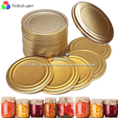 Крышка закаточная для консервации СКО I-82 (золотая)