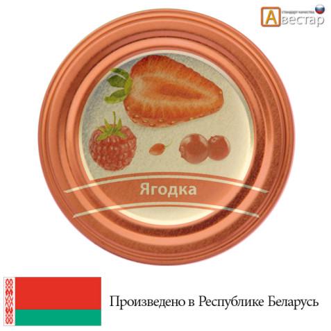 Крышка СКО I-82 «Ягодка» / Беларусь