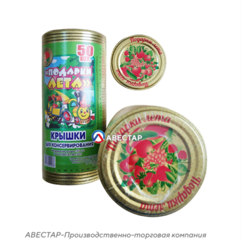 Крышка СКО I-82 «ПОДАРКИ ЛЕТА» / Беларусь