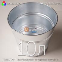 Кашпо оцинкованное металлическое — 10 литров
