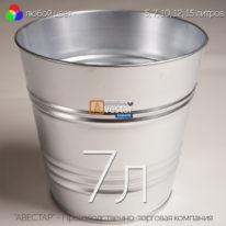 Кашпо оцинкованное металлическое — 7 литров