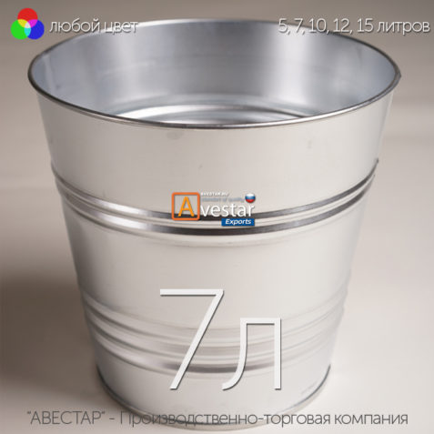 Кашпо 7 литров