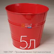Кашпо металлическое крашенное — 5 литров (цвет красный)