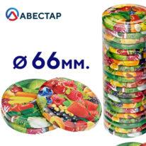 Крышки Твист-Офф — 66 мм, винтовые цветные ассорти (термо, 20 шт.)