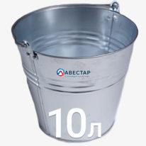 Оцинкованное ведро 10 литров