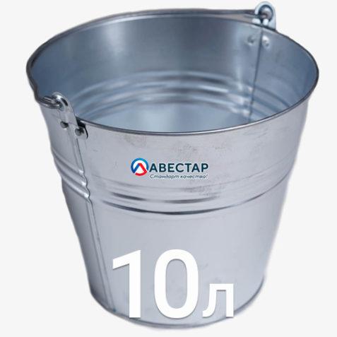 Ведро оцинкованное - 10 литров (ГОСТ)