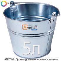 Ведро оцинкованное — 5 литров (ГОСТ)
