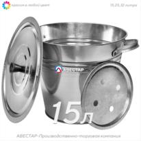 Бак оцинкованный с крышкой и решеткой — 15 литров