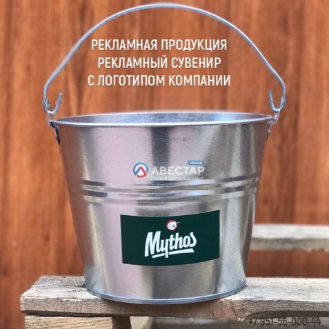 Ведро для льда (пиво) - Beer Bucket / рекламное сувенирное